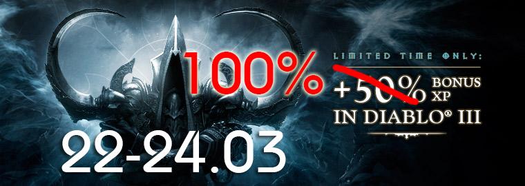 100% bonus exp diablo 3